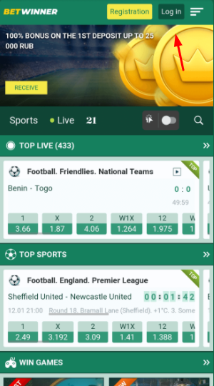 betwinner Android app